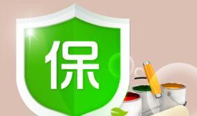 """税延养老保险""""中国之路"""":道阻且长"""