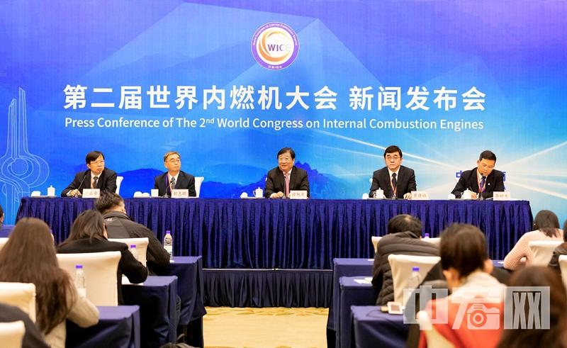 促进技术进步 引领行业发展 第二届世界内燃机大会将于明年4月在济南召开