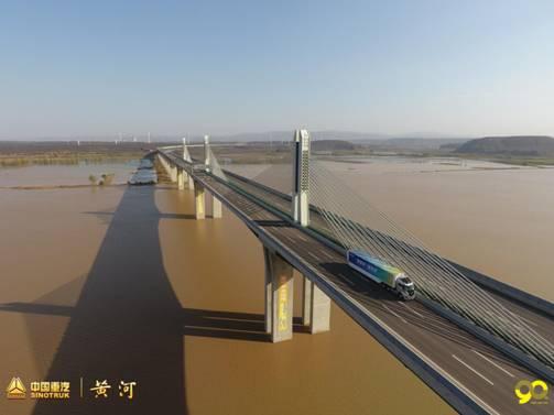 黄河重卡初体验:盘九曲黄河展澎湃动力