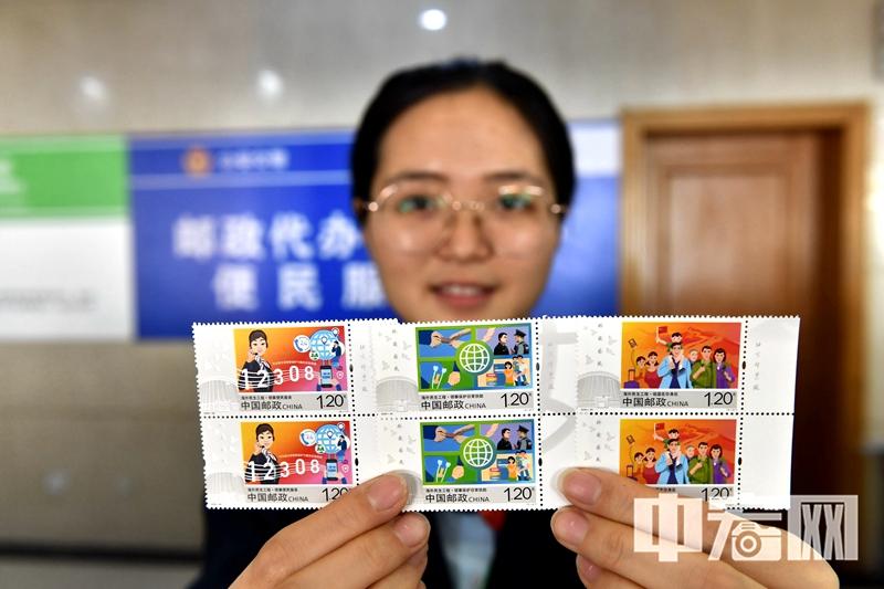 2020年11月12日,济南市邮政分公司趵突泉支局的邮政员工展示《海外民生工程》特种邮票.JPG