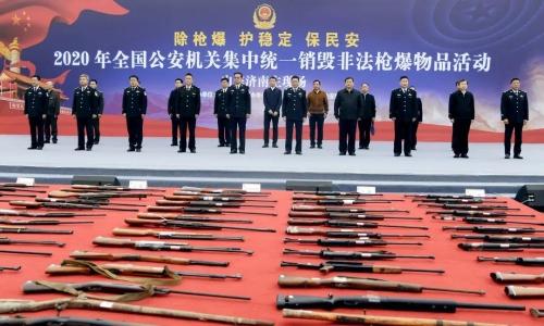 全国公安机关集中统一销毁非法枪爆物品主现场活动在山东济南举行