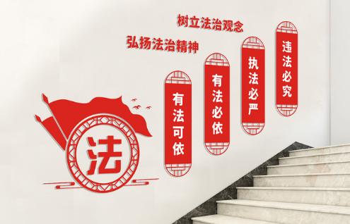 """泗水:打造""""一把手述法+书记点评""""法治品牌"""