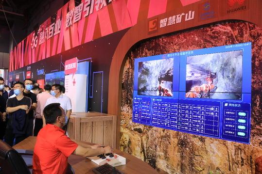 山东移动5G+智慧矿山亮相中国移动全球合作伙伴大会