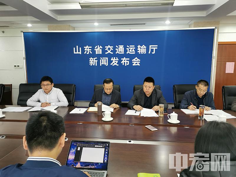 落实交通安全监管制度 山东省交通运输厅构建信用新型管理机制