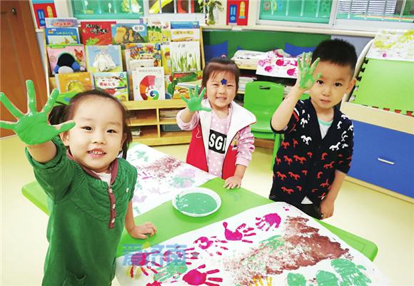 """""""三年行动计划""""收官,济南普惠性幼儿园覆盖率达87%"""