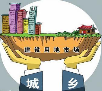 潍坊市出台实施意见推进城镇低效用地再开发