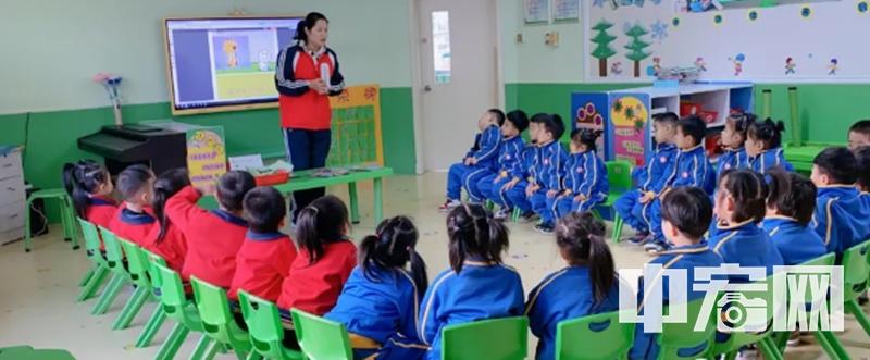 滨城区五中幼儿园中二班—生活中的小数字