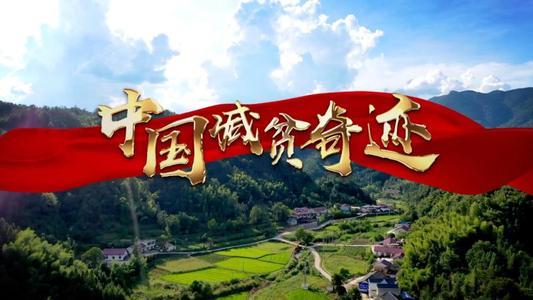 刘向东访谈:为全球减贫贡献中国智慧和力量