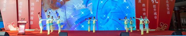 第二届山东省文化和旅游商品创新设计大赛颁奖