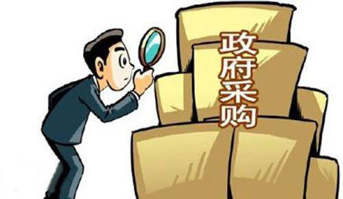 山东省5类高值医用耗材集中带量采购开标 竞价产品平均降幅82.59%,最高降幅95.6%