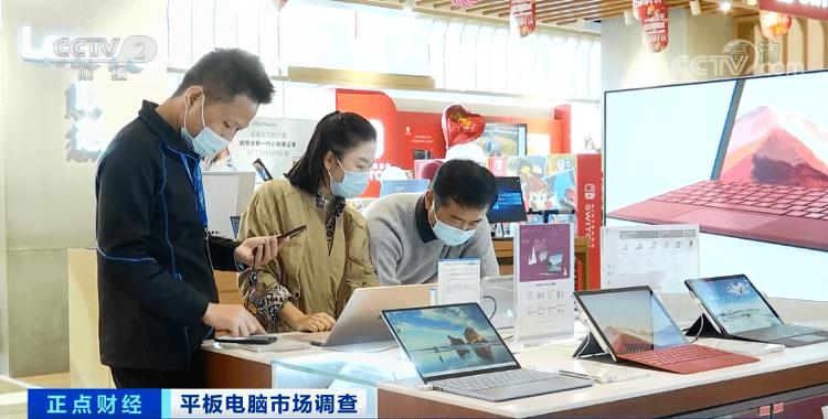 平板电脑销量暴增市场火热 多型号一机难求
