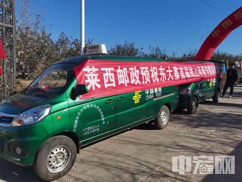 青岛邮政为莱西河头店镇东大寨村 果农直播带货.jpg