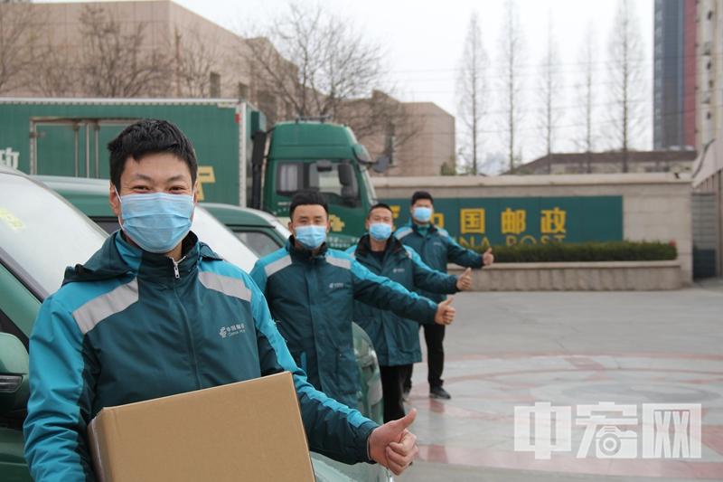 20200204青岛邮政抗击疫情系列报道之二 (6).JPG