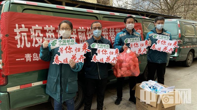 青岛邮政公司助力市南团区委完成援鄂医护人员家庭防疫物资发放 .jpg