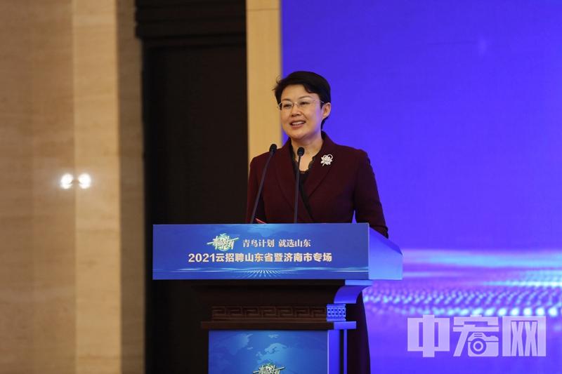 图片3:济南市副市长王桂英致辞并推介济南.jpg