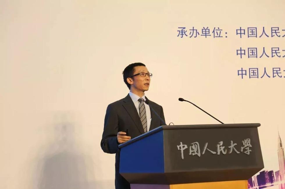 王晋斌:政策协同助世界经济包容增长
