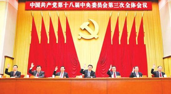 刘向东:解决发展不平衡不充分问题的关键一招