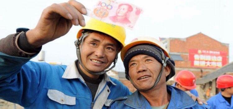 烟台市牟平区推动联合惩戒机制 治理拖欠农民工工资问题