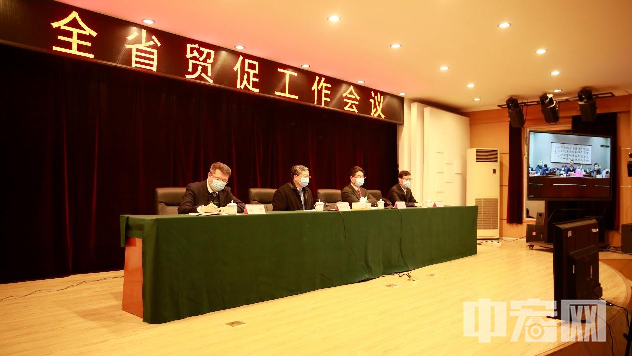 山东省贸促工作会议在济南召开