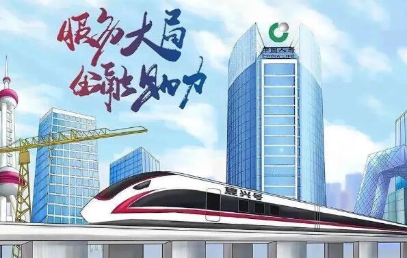 """金融服务实体经济的""""中国人寿样本"""""""
