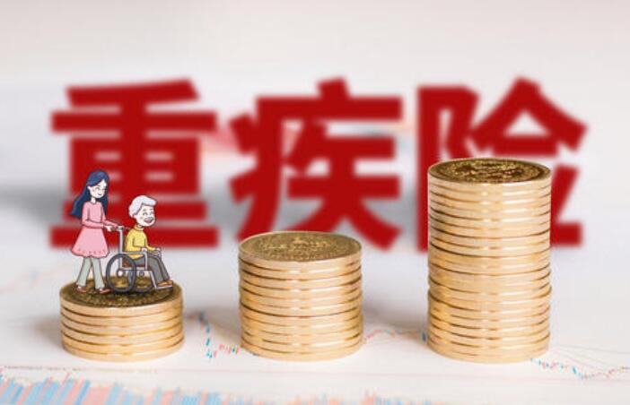 中国精算师协会发布《国民防范重大疾病健康教育读本》
