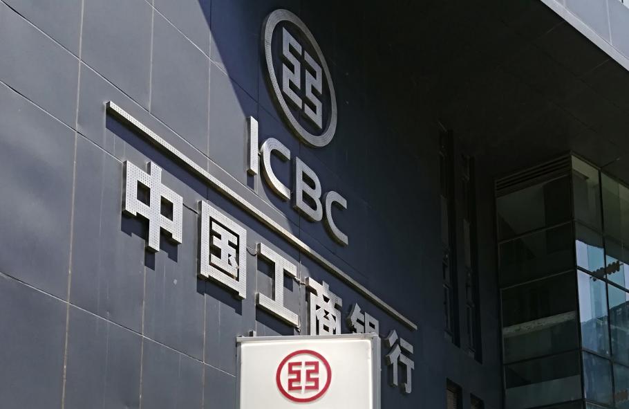 廖林:上半年工商银行普惠贷款余额突破万亿元