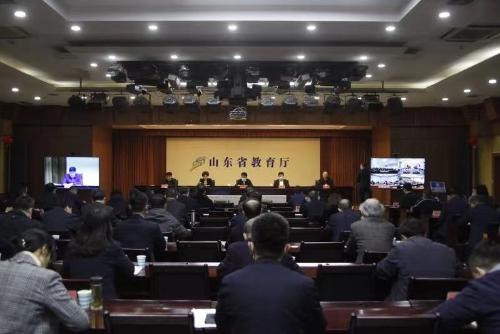 山东省高校财务工作视频会议召开