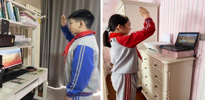 """济南燕山学校33级24中队举行网上""""清明祭英烈""""主题活动"""