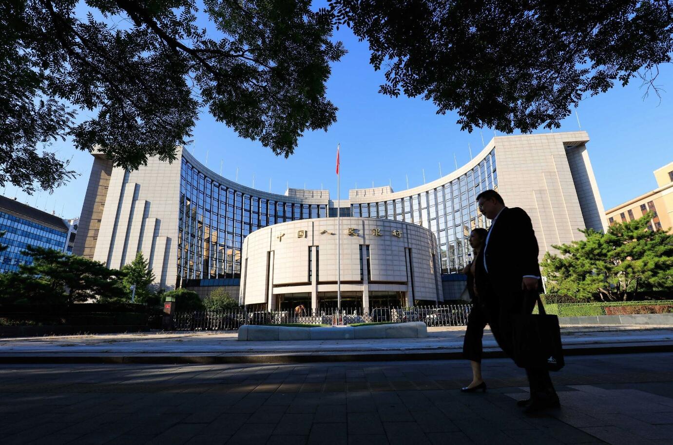 """中国人民银行:谨防假借""""数字人民币""""名义诈骗"""