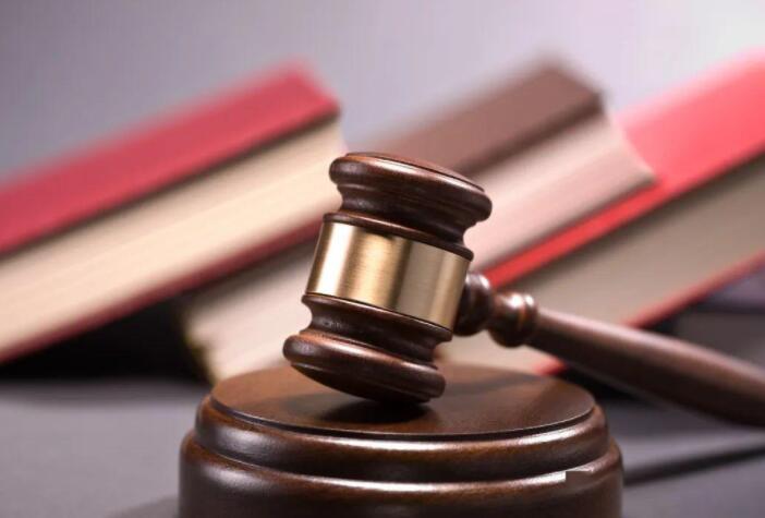 山东梳理形成首批行政裁决事项清单 涉6大领域17个事项