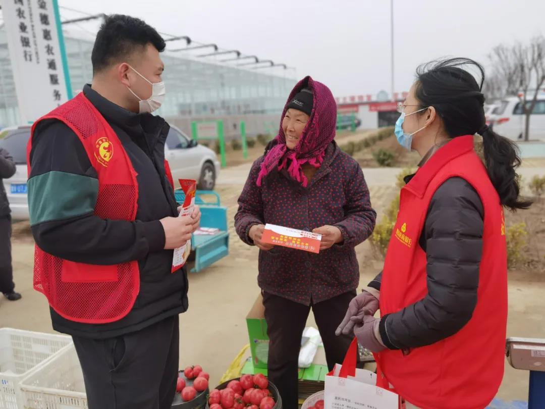 123456走基层:潍坊全市农商银行乡村振兴贷款余额超1320亿元