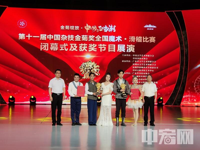 山东济宁杂技团节目《岁月》喜获第十一届中国杂技金菊奖魔术滑稽比赛最高奖!