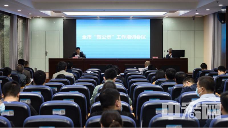"""滨州市举办""""双公示""""工作培训会 全力提升社会信用体系建设水平"""