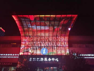 庆祝建党100周年 济南西客站上演绝美灯光秀