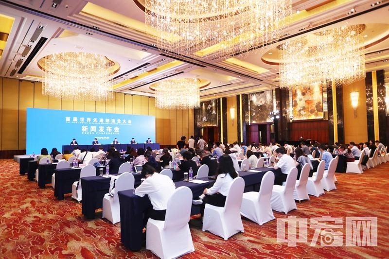 世界先进制造业大会将于8月23日-26日在济南举办