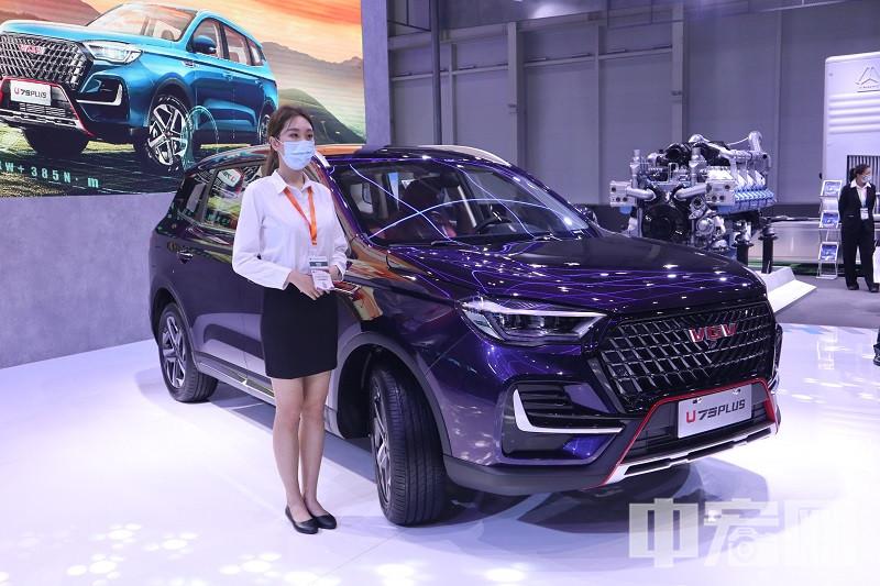 山东人自己制造的第一辆高端SUV亮相青岛展洽会