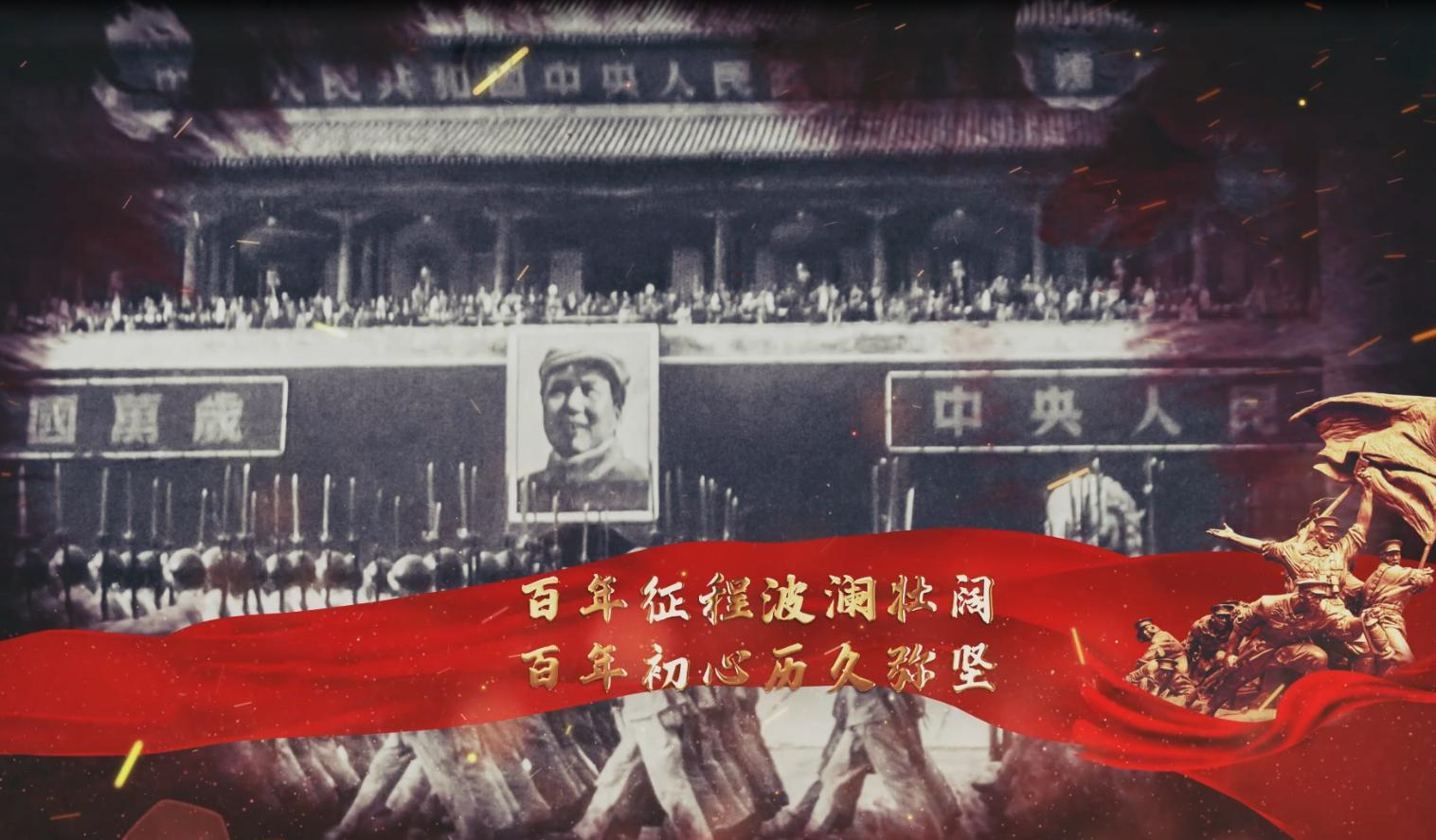 老兵永远跟党走 烟台退役军人王军:参加革命73年 继续向着100年辉煌奋斗