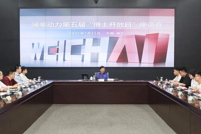 谭旭光:搭载潍柴时速600公里的高速磁悬浮列车奔向未来!