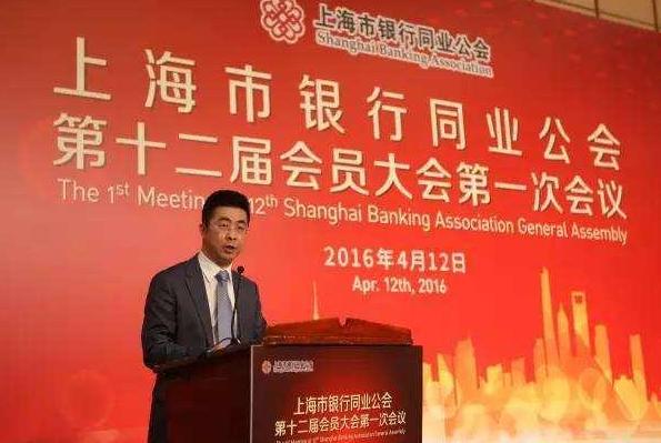 工商银行上海分行原行长顾国明受贿1.36亿被判无期