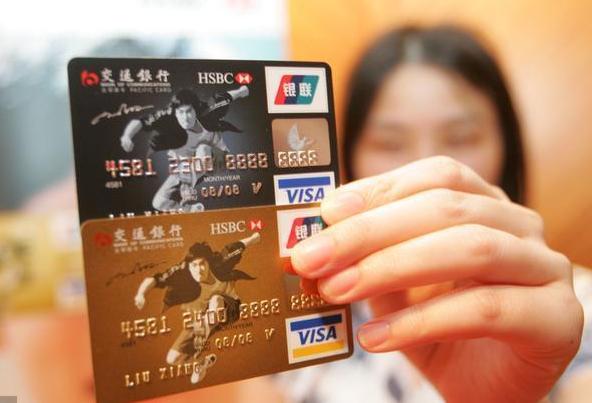 山东交通银行信用卡欠款息费年化高达36%  被多家法院裁定收费过高