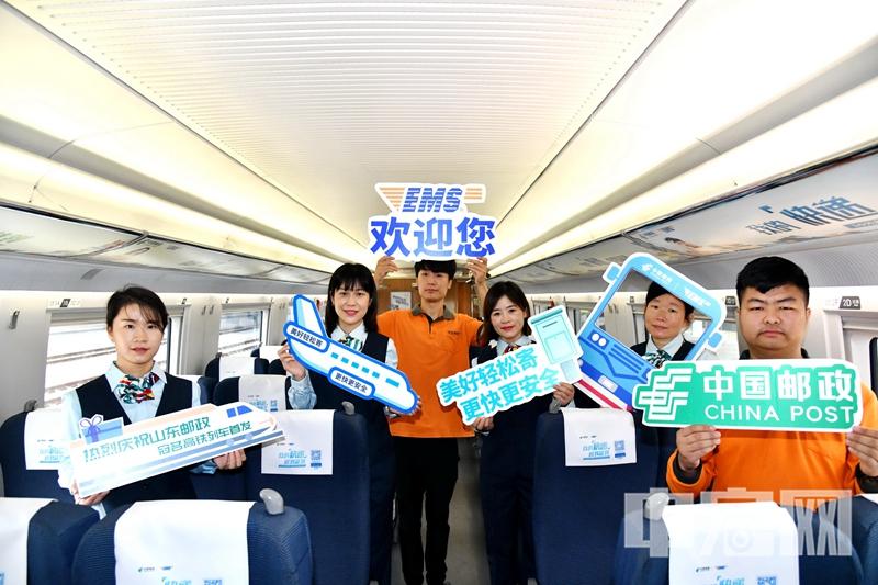 山东邮政冠名高铁列车在临沂北站首发 (2).jpg