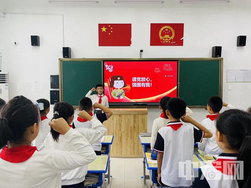 """照片3:""""请党放心,强国有我""""主题中队会.jpg"""